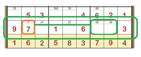 sudoku-solving-007