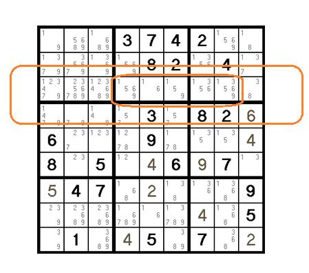 sudoku-solving-014