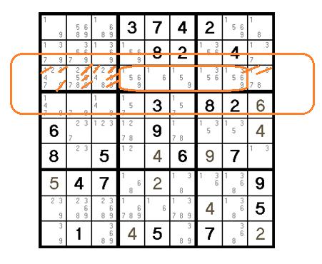 sudoku-solving-015